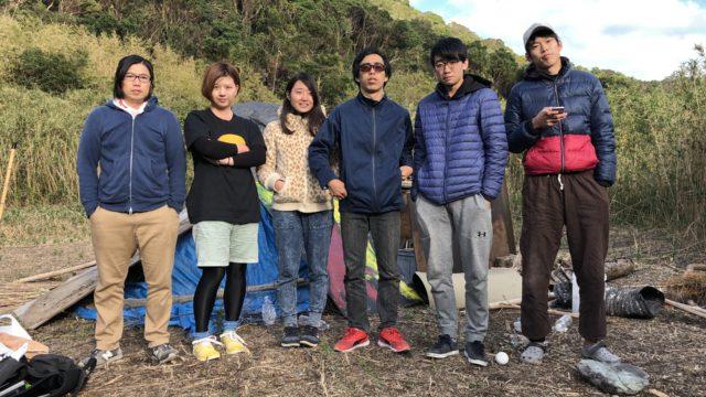 2018.11無人島サバイバル-アイキャッチ